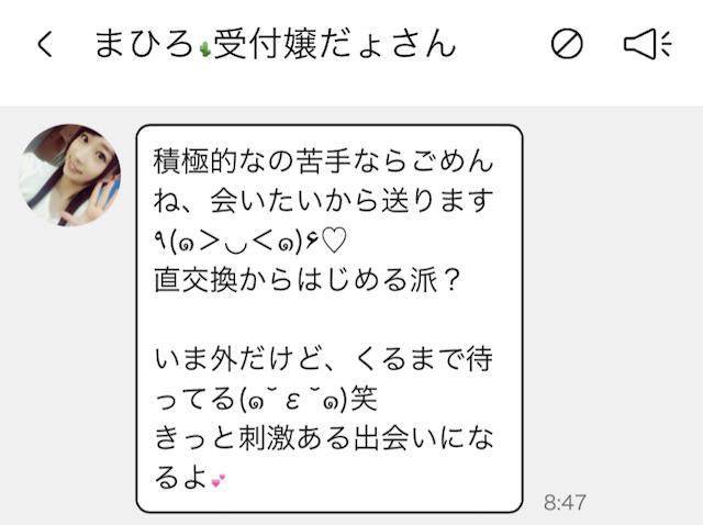 taplove_sakura8