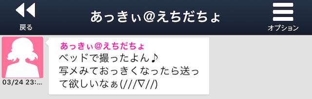yorutomo_sakura1