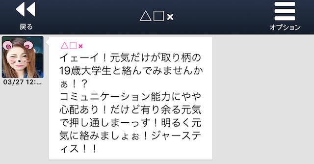 yorutomo_sakura10