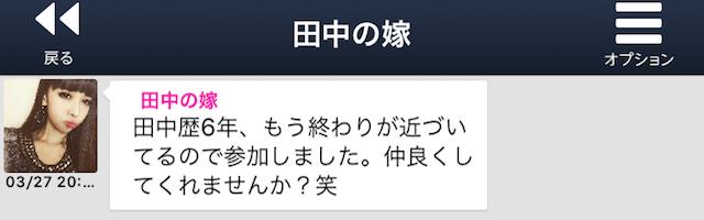 yorutomo_sakura11