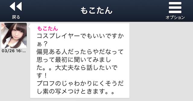 yorutomo_sakura12