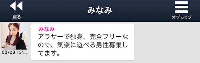 yorutomo_sakura13