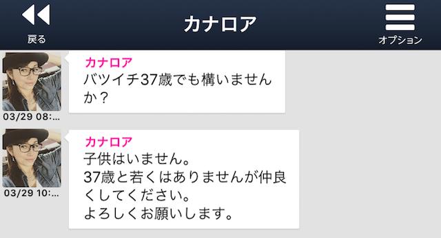 yorutomo_sakura14