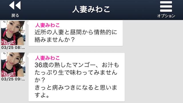 yorutomo_sakura2