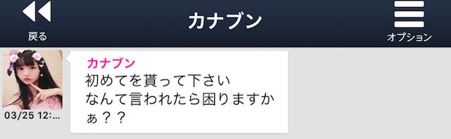 yorutomo_sakura3