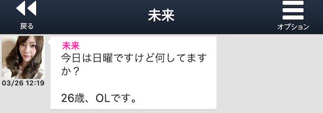 yorutomo_sakura4