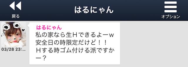 yorutomo_sakura5