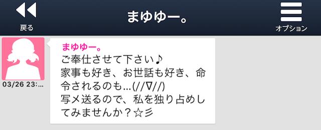 yorutomo_sakura6