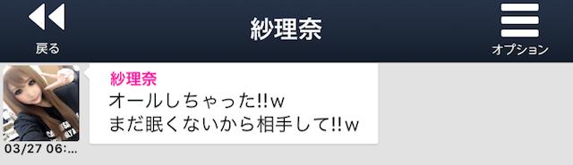 yorutomo_sakura7