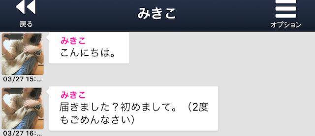 yorutomo_sakura8