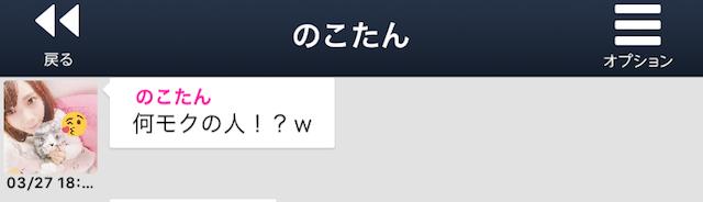 yorutomo_sakura9
