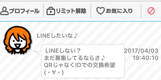 match_sakura1