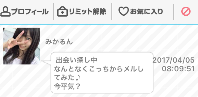 match_sakura8