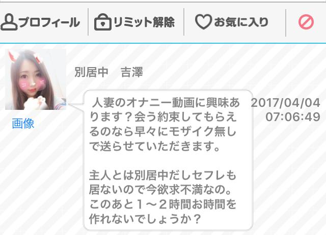 match_sakura9