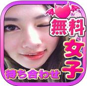 matiawasejosi_icon