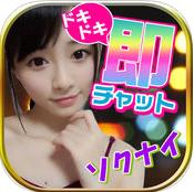 sokunai_icon