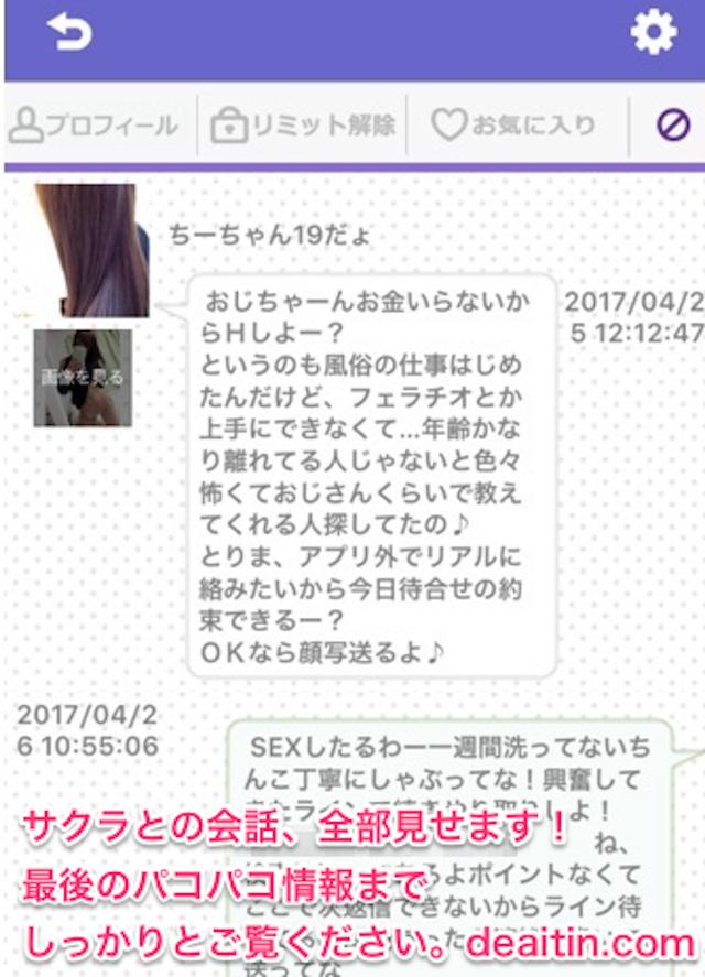 yoruhure2_5