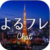 yoruhure2_icon
