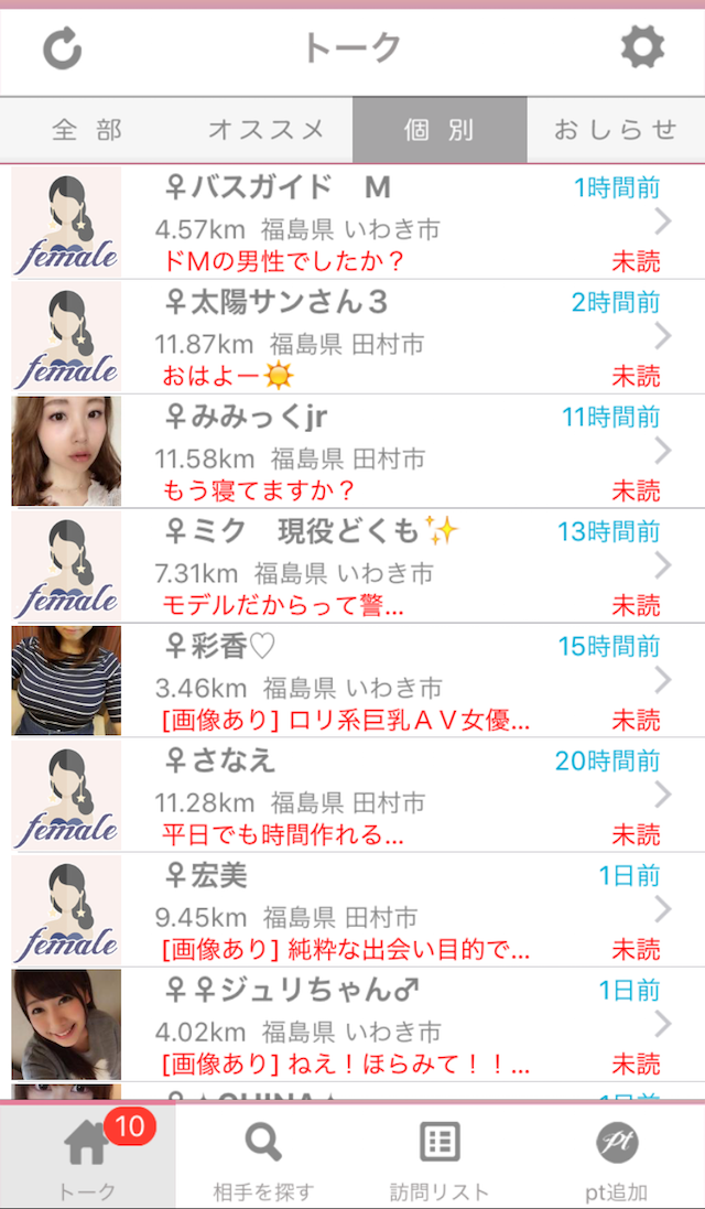 anotherstory1