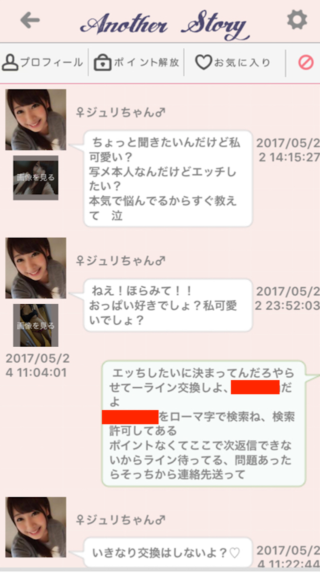 anotherstory6