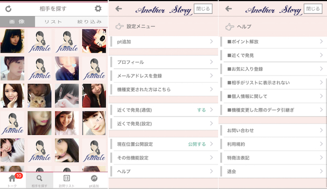 anotherstory9