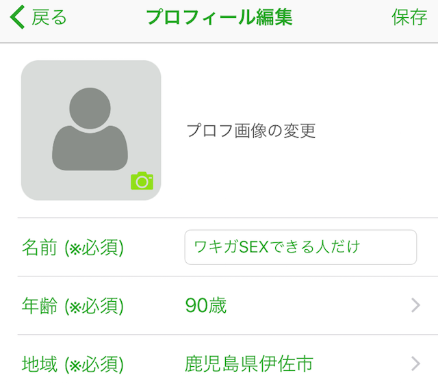 gokinjosearch1