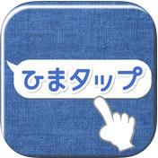 himatap_icon