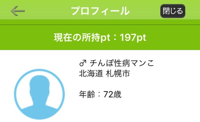 chatme2