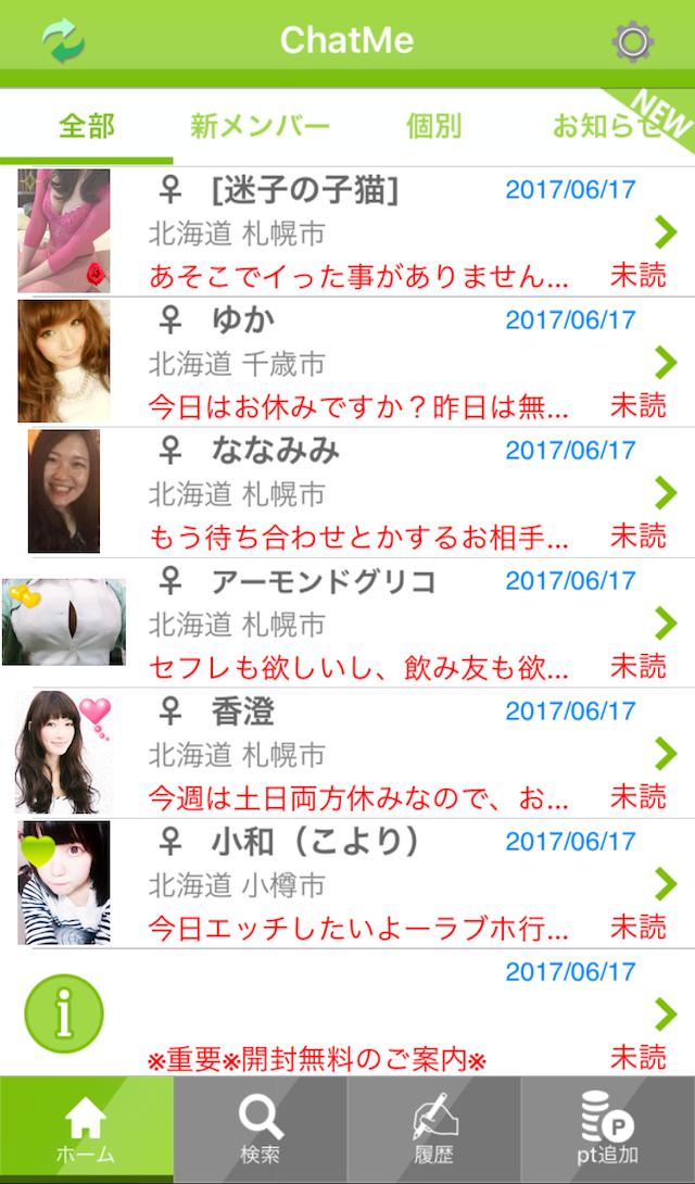 chatme4