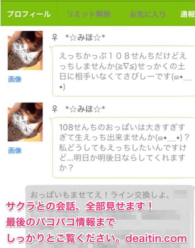 chatme5