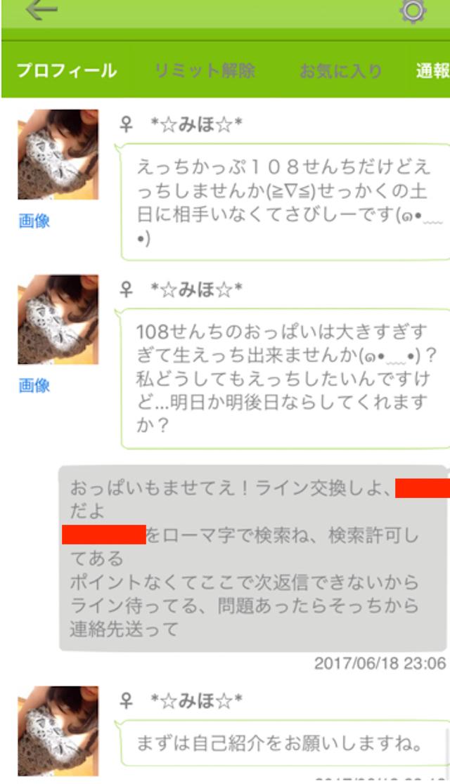 chatme7