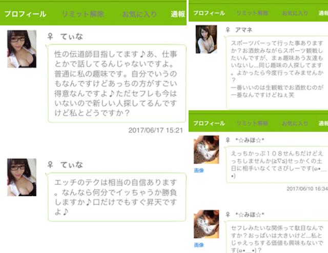 chatme8