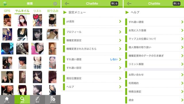 chatme9