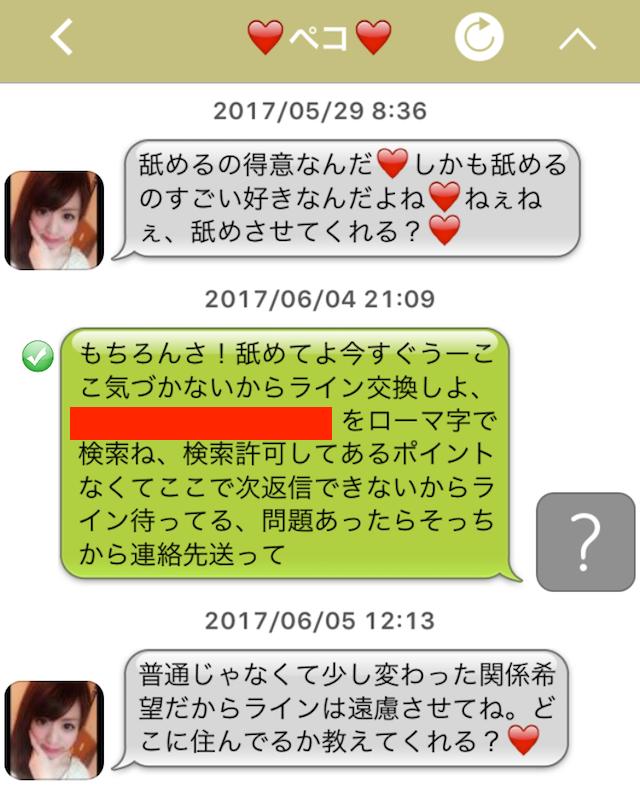 milktea_sakurasan1