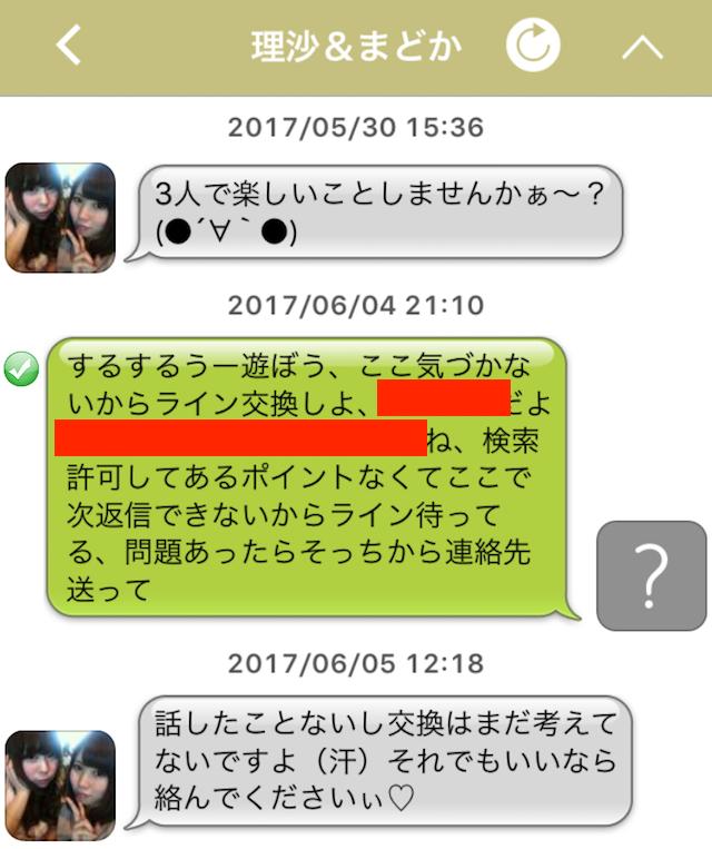 milktea_sakurasan2