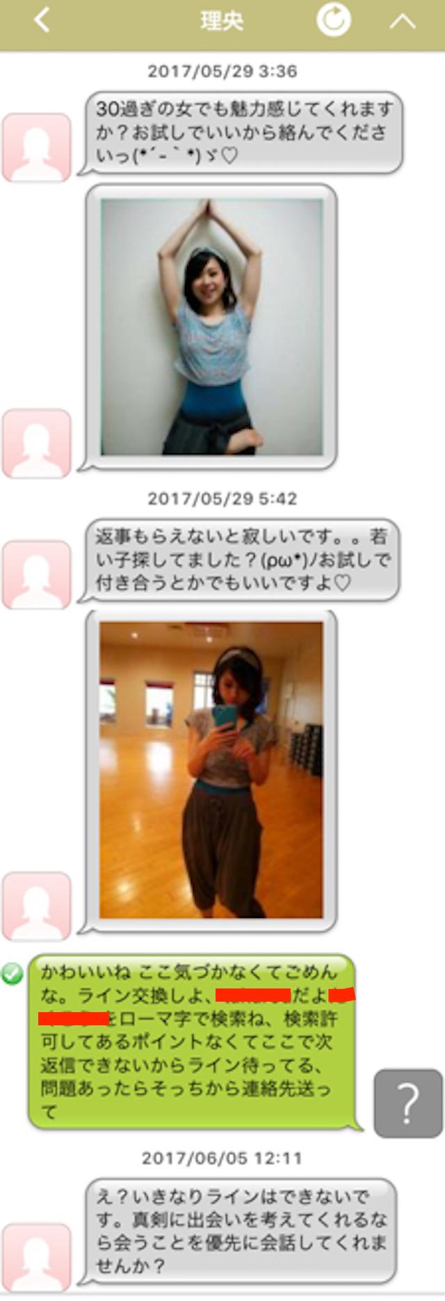 milktea_sakurasan4