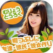 tadachat_icon