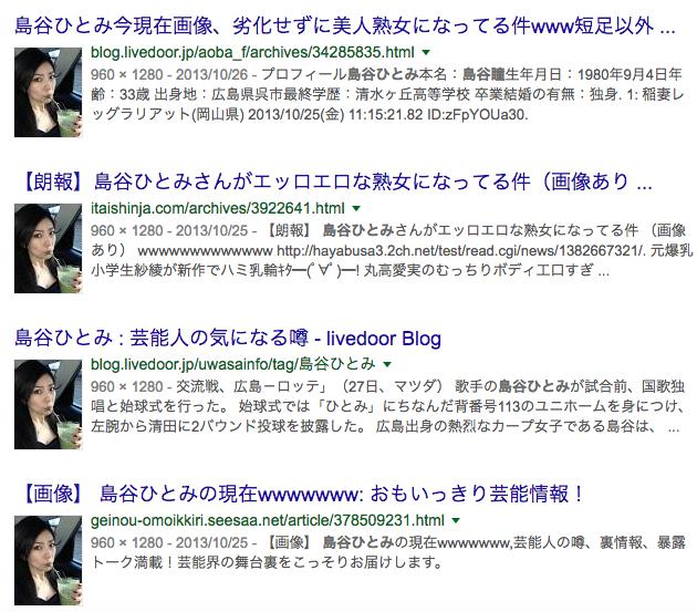 gokinnjotalk_sakura1