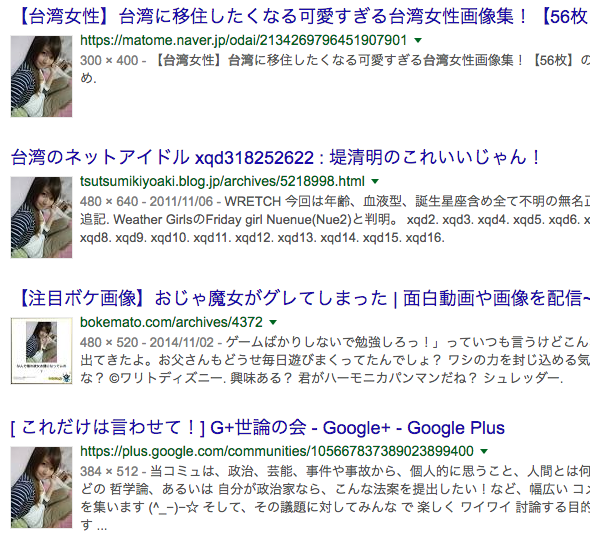 gokinnjotalk_sakura2