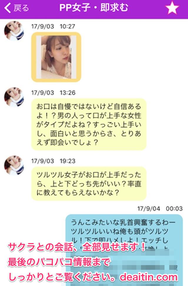 messefriend4