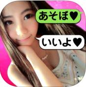 messefriend_icon
