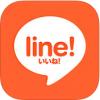 Iine(いいね)出会いアプリはサクラが恥ずかしい言葉を連発!iineアプリ評判