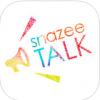 snazeeTALKアプリでサクラとline交換した結果w(エロ注意)スナジートークの評判と評価