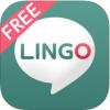 LINGOアプリのサクラとline交換してみた!※エロ注意 リンゴの評判と評価