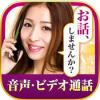 【涙】TSUBAKIアプリ2chの評判に騙された!※エロ注意 サクラの口コミを評価
