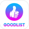 GoodList(グッドリスト)サクラと話した結果w ※エロ大注意 アプリの口コミ評判を評価