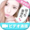 【涙】東京LiveTalkアプリの口コミに騙された!※エロ注意 サクラの評判を評価