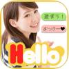 helloアプリのサクラと話した結果w※エロ注意 ハロー口コミ評判を評価